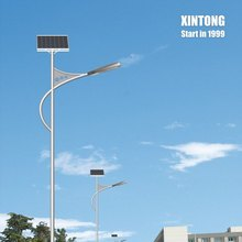 XINTONG low price led street light manufacturer