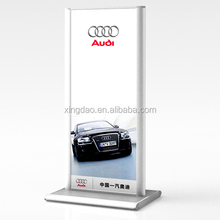 Aluminum-alloy floor stand advertising display