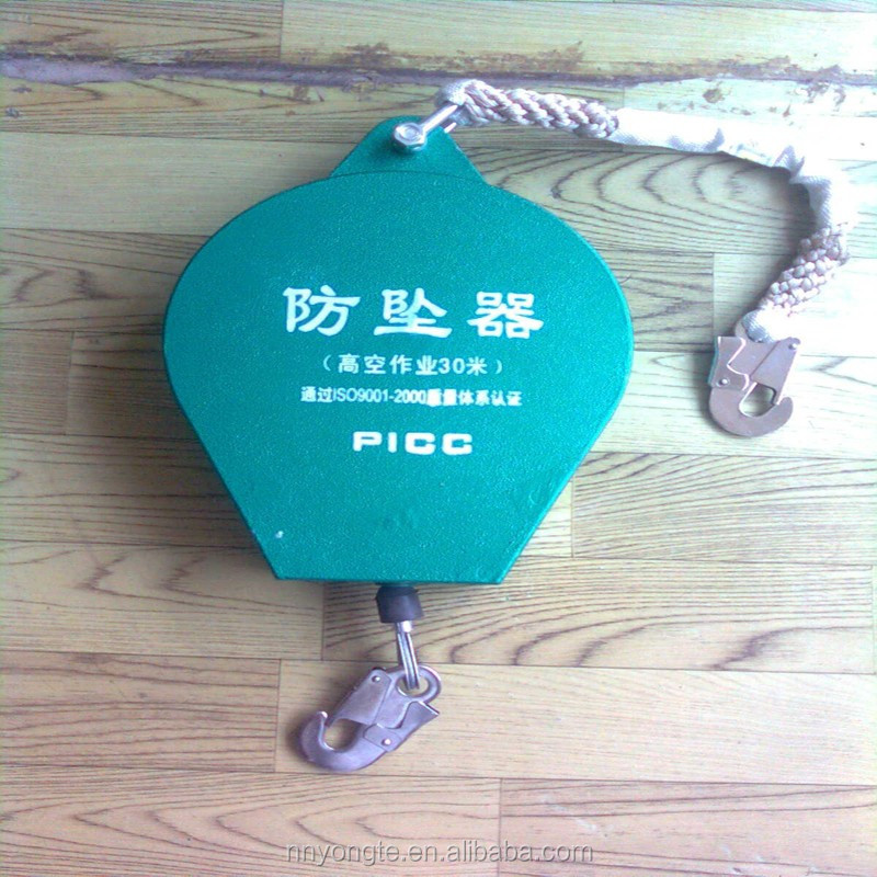 Guangxi Nangning Yongte Steel salf wire rope safety catcher