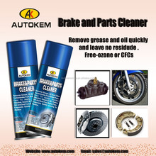 Eco-friendly non-chlorinated Brake Parts Cleaner AEROSOL SPRAY as car care products