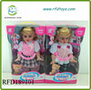 doll- Arabic doll 18 inch fashionable musical doll with Arabic dialogue function