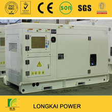 High quality 94 kva soundproof Ricardo diesel generator with CE,ISO certification