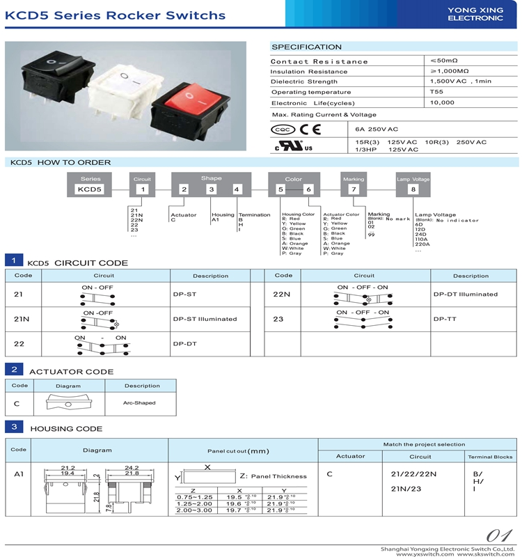 hot selling free sample KCD5 4 pin 6 pin 6a 250v rocker switch