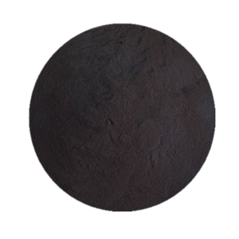 Wholesale Cosmetic grade fullerene c60 99%
