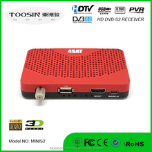 MPEG4 HD set top box FTA mini dvb-s2 Arabic iptv satellite receiver for Africa Spain Germany Russia Kuwait Niger