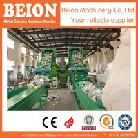BM1000 POWER SAVING USED PE PLASTIC RECYCLE WASHING MACHINE
