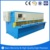 4x4000mm hydraulic shearing machine manufacturer