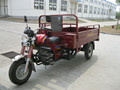 150cc 3 wheeler motorcycle