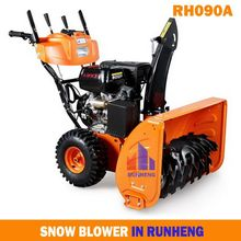 Hand Snow Plow/Hand Push Snow Plow