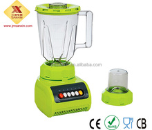 300w best quality braun electrical appliances mixer blender