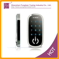 touch keypad lock