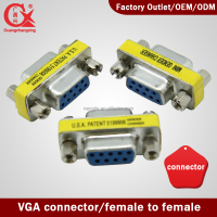 15 Pin HD SVGA VGA Adapter Connector