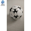 Design Your Own Soccer Ball Newest