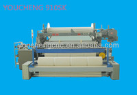 China manufacturer 910SK towel rapier loom with full digit control system