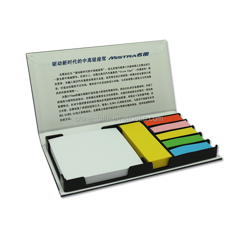 New advertising memo box with sticky note