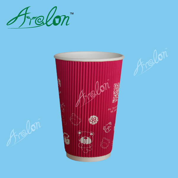 Logo printed take away coffee paper cups
