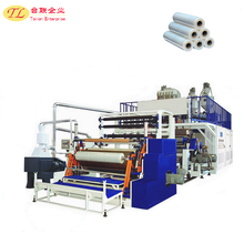 chinese factory price 3-layer plastic film stretch bending parts extrusion machinery