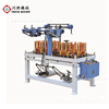 /product-detail/24-carriers-electrical-wire-cable-making-equipment-braiding-machine-60548020777.html
