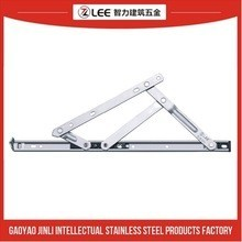 18mm top-hung window friction stay, stainless steel window hinge