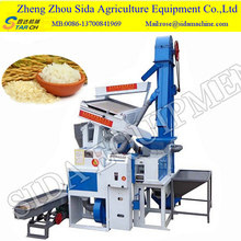 500Kg Per Hour Rice Miller Machine For Sale