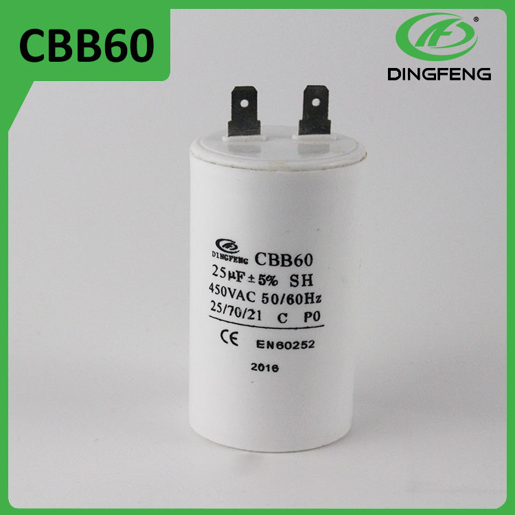 AC motor film capacitor smd capacitor for water pump