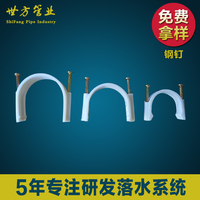 PE high carbon steel,Plastic Material and Round Square,Circle Nail Clip Type plastic wall cable clip
