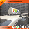 new product 3G control P5 taxi top advertising light box with solar panel system