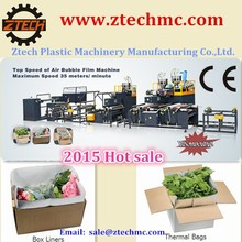 1500mm ztech 5 layers compound air bubble film machine for paper al foil etc