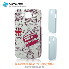 Phone Case Sublimation For Galaxy Mega 5.8 9150,DIY 3D Mobile Shell