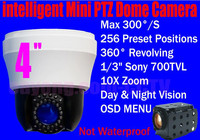 High quality Vandalproof Mini PTZ Speed Outdor Indoor Dome camera