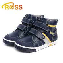 Flamingo fashion design children autumn sports shoes