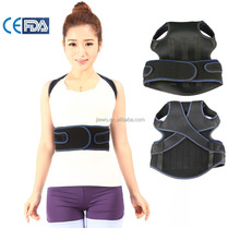 healthcare with high quality upper back support belt made in china