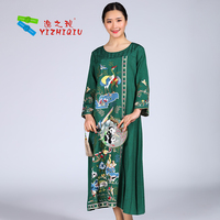 Clothing Wholesale Modified Cheongsam Ethnic Style Traditional Chinese Embroidered Dress