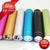 Consumer Electronic Flashlight Universal Cell Phone