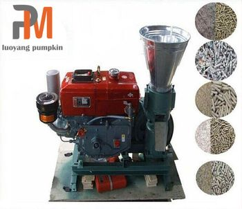 Professional Small Size Animal Feed Pellet Machine with cheap price
