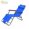 Outdoor funiture Folding recliner zero gravity chair, Folding Recliner Chair