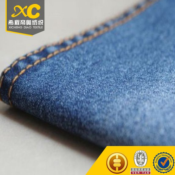 workwear 8oz cotton denim jean fabric made in China Changzhou textile factory