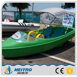 Cheap Leisure 4.2M Pedal Boat Water Entertainment Equipment