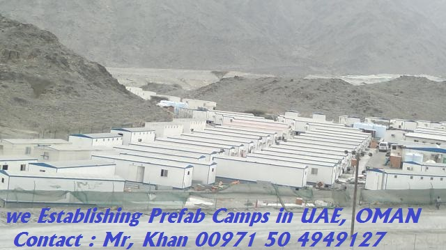 Prefab Labor / staff Camps for sale in UAE, OMAN AND KSA 0097150499127