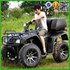 EEC ROAD LEGAL 250CC ATV(SHATV-033)