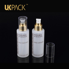 2017 newest High quality pump spray 125ml airless bottle
