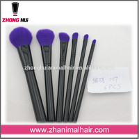 China Goods Wholesale makeup brush set 32 piece