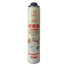 Spray PU sealant for filling seam non-yellow flameproof gap mounting white spray PU foam