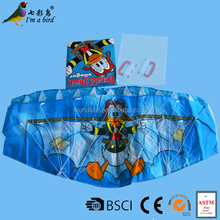 1.2 m advertising power kite