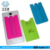 New arrival silicon phone case multiple card holder
