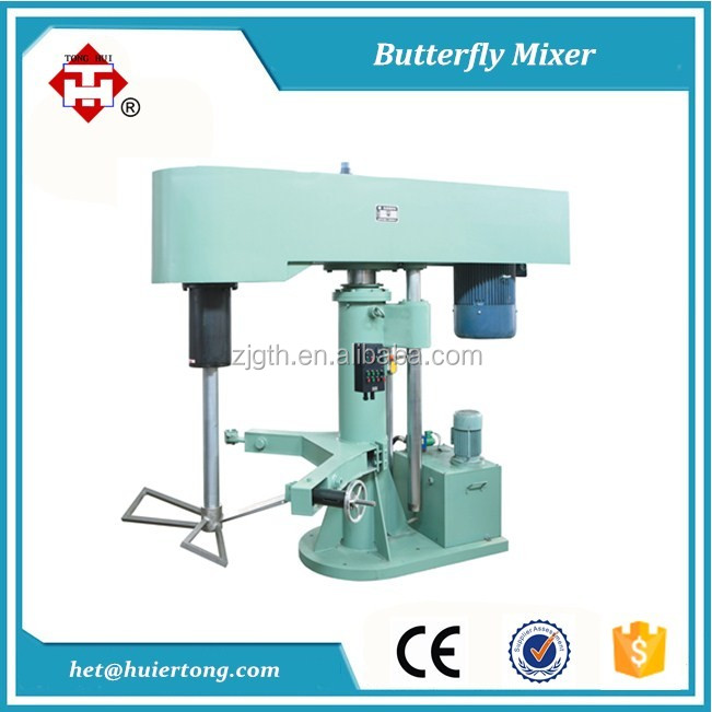 Industrial Paste Adhesive Butterfly Mixer