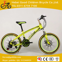 "21 speed high quality mountain bicycle bike/26"" aluminum alloy frame MTB for sale"