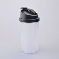 Protein Shaker Bottle Mixer Cup Smoothie Maker 23 OZ Black