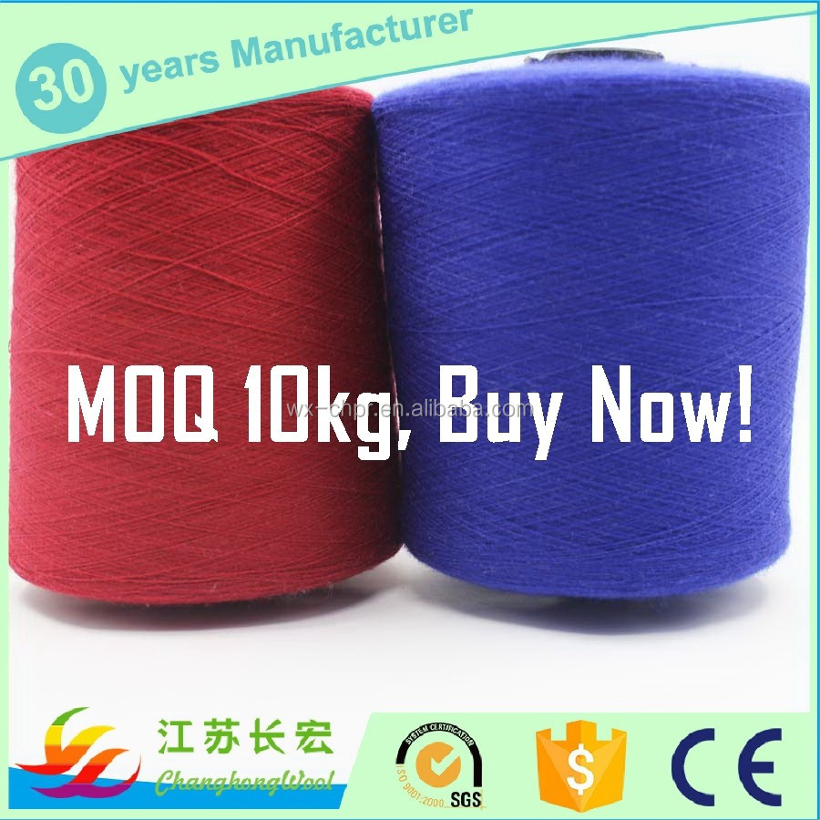 26NM/2 74% wool 8% milk 8% acrylic 10% cashmere Blended Yarn for kintting