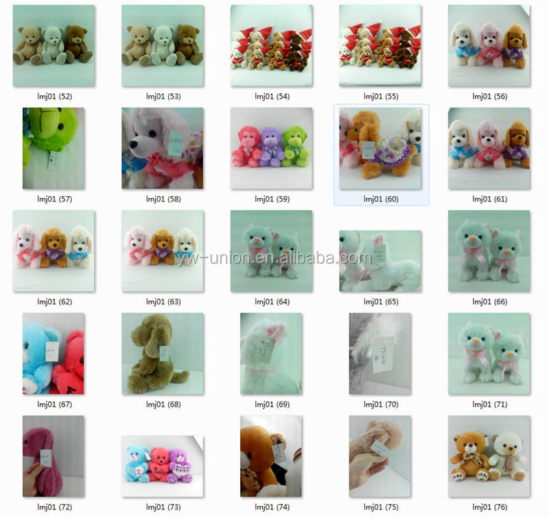 12cm, 15cm, 20cm and 25cm plush dog , custom plush toy dog ,stuffed plush dog for promotion